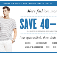 Bloomingdale's Designer Summer Sale