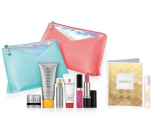 Macy's Elizabeth Arden Free 8-Piece Gift with Purchase