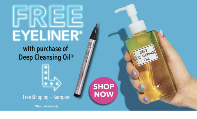 DHC - Free Liquid Eyeliner EX with Purchase